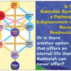 Kabbalah_4b2940d9d620c