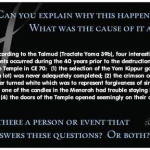 Talmud_4c74878638df6