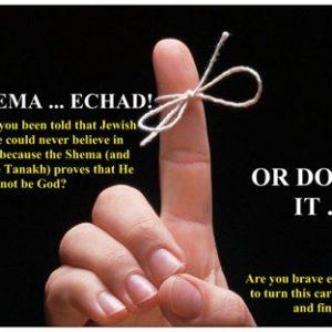 shema-echad