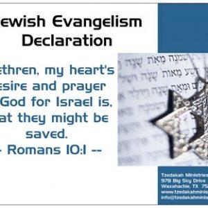 Jewish Evangelism Declaration
